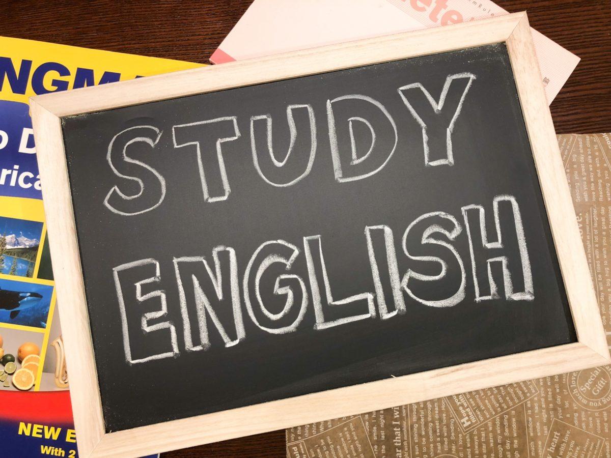 英語力だけじゃない?TOEICのアピールポイント