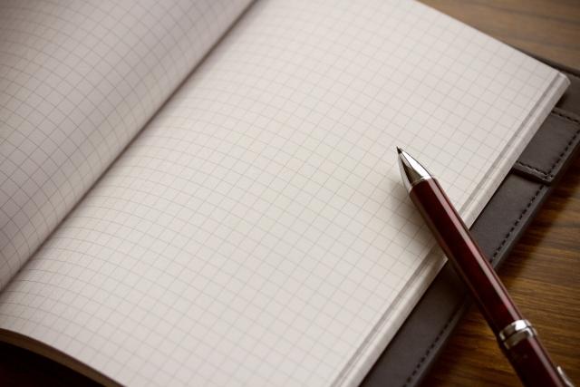 ステップ③:目標設定シートを作成する
