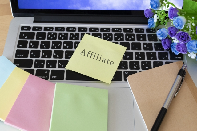 初心者がブログで稼ぐために、「まずやるべきこと」