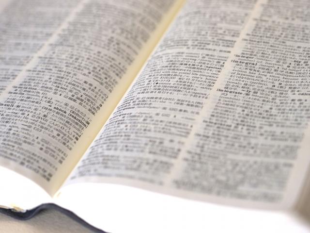 社会人におすすめの英語学習方法