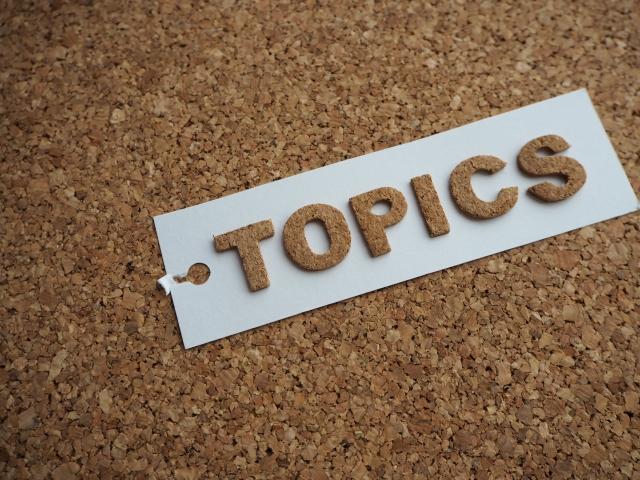 ブログ初心者が扱うテーマを絞るべき理由