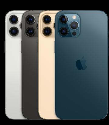 iPhone12の情報